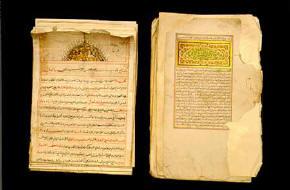 2- Manuscritos